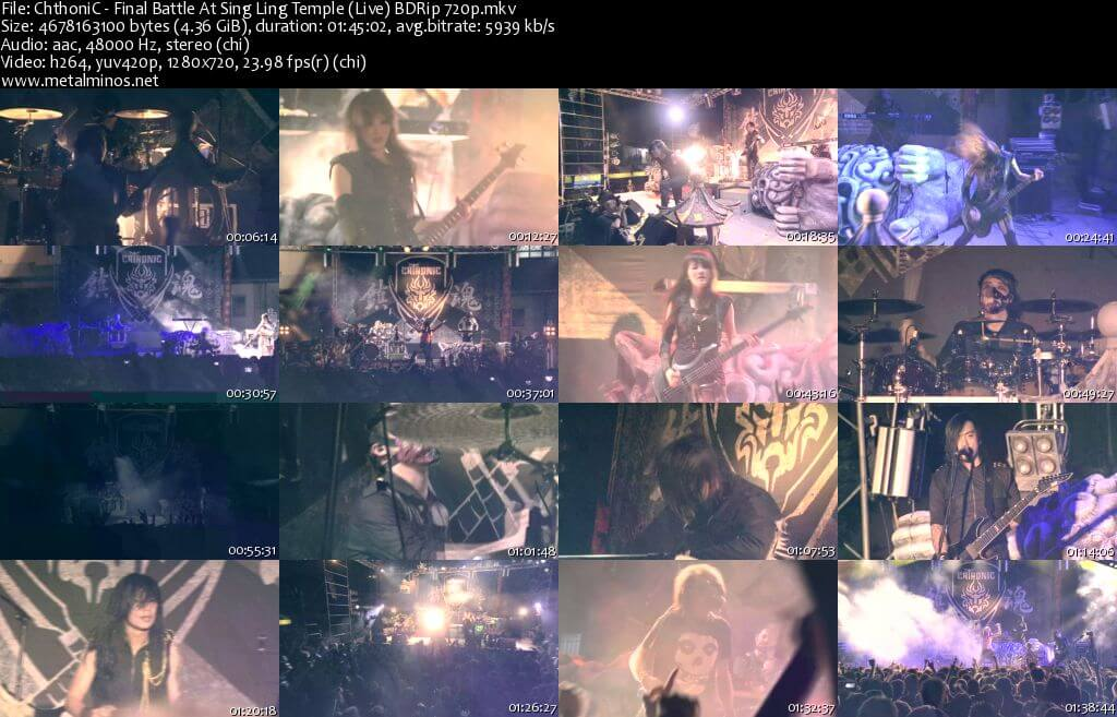 Final Battle Chthonic BDRIP 720P